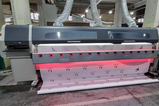 Оборудование для печати GZ.