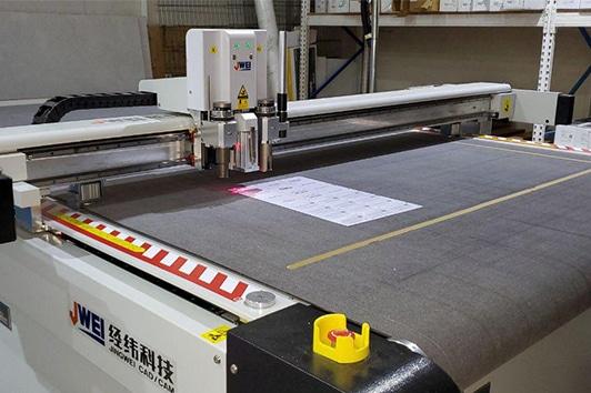 Оборудование для печати jwei.